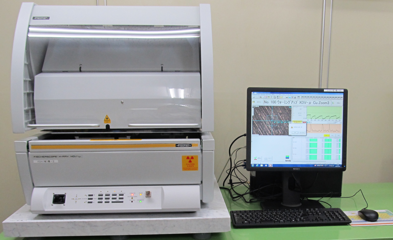 蛍光X線膜厚測定器(半導体検出器)